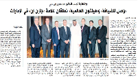 wasl Hospitality and Hilton Worldwide Announce UAE Launch of