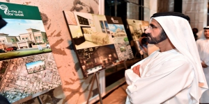 His Highness Sheikh Mohammed Bin Rashid visits wasl project Creek Heights