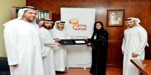 wasl Celebrates 2017 'Year of Giving' by Supporting Cancer Patients