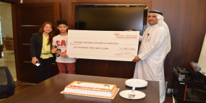 wasl Announces Grand Prize Winner from Ramadan Arts Competition