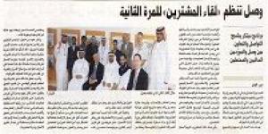 wasl hosts its 2nd 'Meet the Buyer' Event