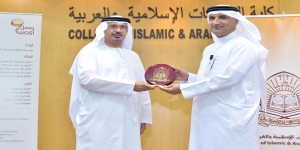 wasl Supports College of Islamic & Arabic Studies