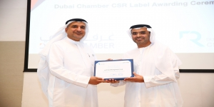 wasl Asset Management Group wins 'Dubai Chamber CSR Label'