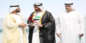 wasl Asset Management Group Scoops Dubai Quality Award