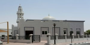 wasl properties Completes 'wasl Oasis Mosque' in its Muhaisnah Project