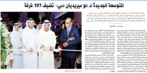 Ahmed Bin Saeed Al Maktoum Inaugurates 'Le Royal Club' Hotel