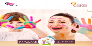 wasl properties Hosts 'Ma & Me' Event for Mothers and Children