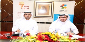 "wasl Asset Management Group Sponsors Dubai Cares' ""Volunteer Emirates"" Initiative"