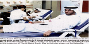 wasl Asset Management Blood Donation Drive