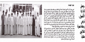 wasl Sponsors Students to Perform Umrah