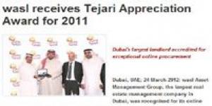 wasl receives Tejari Appreciation Award for 2011