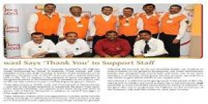 wasl says 'Thank You' to Support Staff