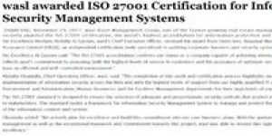 wasl awarded ISO 27001 Certification for Information Security Management Systems
