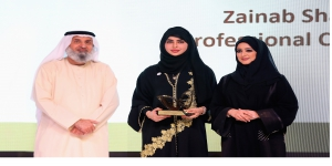 Zainab Mohammed wins 'Emirates Women Award' for the second time