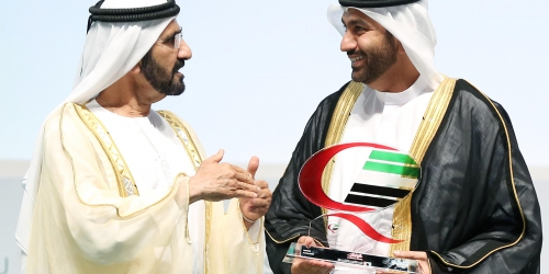 وصل تنال جائزة دبي للجودة