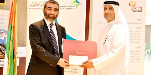 وصل تتبرع لمرضى السرطان في مستشفى دبي
